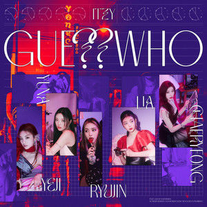 In the morning-ITZY