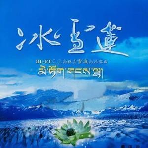 天路(热度:31)由丹丽翻唱,原唱歌手韩红