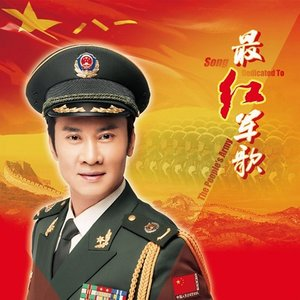 雁南飞由歌之韵演唱(原唱:江涛)