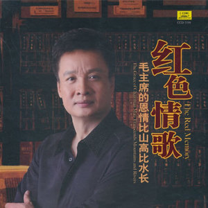 我爱五指山,我爱万泉河(热度:241)由文竹翻唱,原唱歌手阎维文