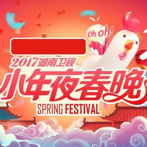 幸福来敲门(Live)(热度:155)由小燕翻唱,原唱歌手王丽达