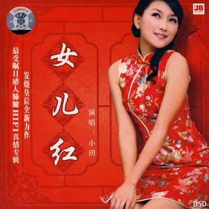 相逢是首歌原唱是龚玥,由Min姐翻唱(播放:12)