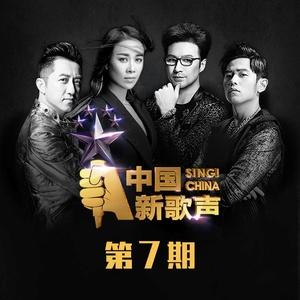 千里之外(Live)(热度:16)由虎瘦雄心在翻唱,原唱歌手费玉清/周杰伦