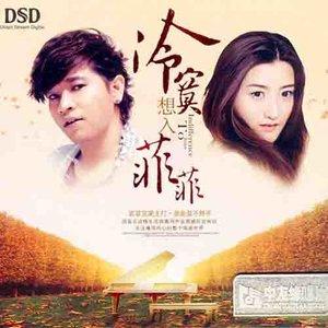 爱情专属权(热度:77)由一帘幽梦翻唱,原唱歌手龙梅子/老猫