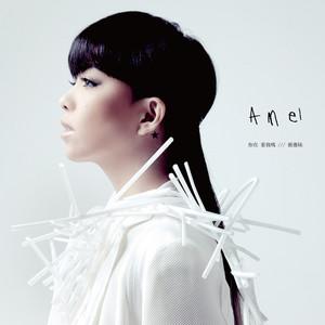 我最亲爱的原唱是张惠妹,由如意翻唱(播放:24)