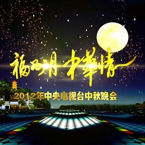 白月光(Live)(热度:19)由虎瘦雄心在翻唱,原唱歌手张信哲
