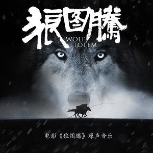 沧浪之歌(热度:36)由张青萍翻唱,原唱歌手汪峰