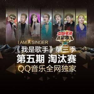 在水一方(Live)(热度:40)由不忘初心,朱国礼翻唱,原唱歌手李健