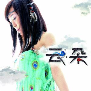 爱是你我(3D版)由自娱自乐演唱(原唱:云朵/刀郎/王翰仪)