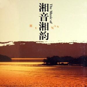 乡里妹子进城来(热度:40)由奎翻唱,原唱歌手华语群星