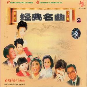 望星空(热度:22)由幸福的妈妈翻唱,原唱歌手董文华