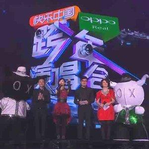 祝你一路顺风(Live)(热度:15)由缘分翻唱,原唱歌手吴奇隆