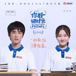 遥远的歌(热度:174)由24翻唱,原唱歌手刘惜君