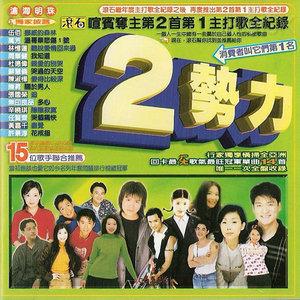 哭个痛快(热度:89)由追忆(电话18977757383)翻唱,原唱歌手任贤齐