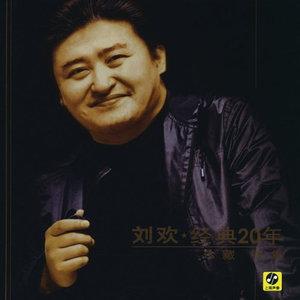 糊涂的爱(Live)原唱是刘欢,由珠翻唱(播放:174)