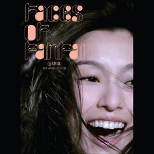 一颗心的距离(热度:74)由SC·宣传策划-smileeyes翻唱,原唱歌手范玮琪