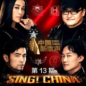 情怨(3D版)(热度:88)由王渔翻唱,原唱歌手刘欢