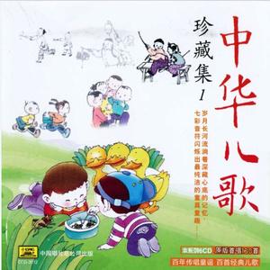 小白兔乖乖(热度:22)由煤炭销售13384807839翻唱,原唱歌手华语群星