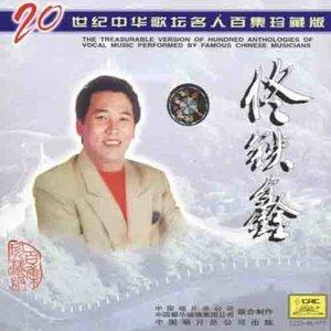 夕阳红(3D版)(热度:51)由宏祥啊影自选商场翻唱,原唱歌手佟铁鑫