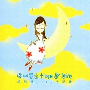 勇气(Live)原唱是梁静茹,由OK翻唱(播放:85)