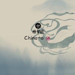 China-O