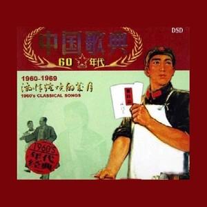 绣红旗由苏生兰演唱(原唱:任桂珍)
