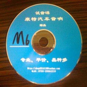 长大后我就成了你(热度:213)由玉兰花翻唱,原唱歌手刘晓