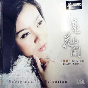 微山湖原唱是童丽,由彩霞翻唱(播放:65)