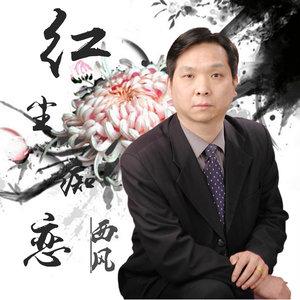 相约来生(热度:58)由琳,燕玉翻唱,原唱歌手西风