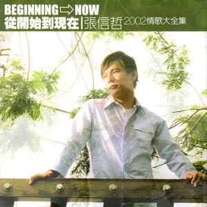 过火(热度:20)由SC·宣传策划-smileeyes翻唱,原唱歌手张信哲