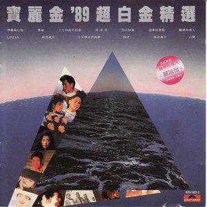 表葱岁月原唱是黄凯芹,由Sunshine翻唱(播放:97)