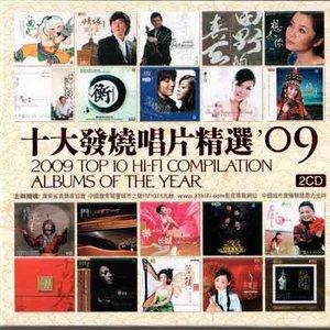 好人一生平安(热度:18)由刚刚工作1975313翻唱,原唱歌手李娜