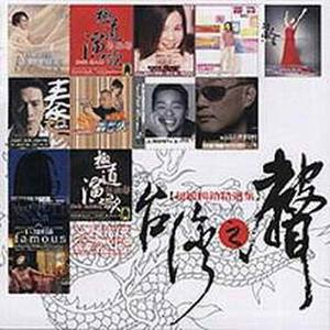 舞女(热度:127)由品味人生翻唱,原唱歌手黄乙玲
