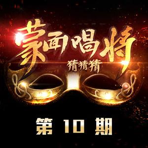 """友情岁月(Live)(热度:18)由绝对空虚""""段王爷""""翻唱,原唱歌手李祥祥"""
