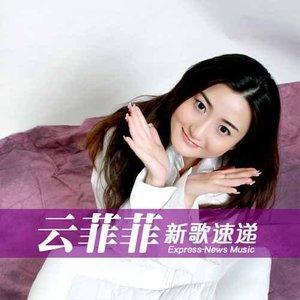 月夜相思情原唱是云菲菲/李青,由美丽人生翻唱(播放:92)