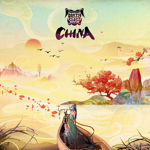 China (Original mix)