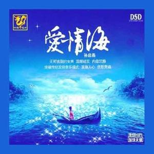 别问我是谁ag娱乐场网站是孙启燕,由腊梅翻唱(播放:58)