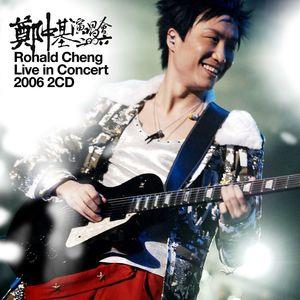 可惜我是水瓶座(Live)(热度:18)由fanfan翻唱,原唱歌手郑中基