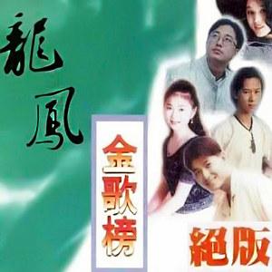 大花轿由平淡演唱(ag9.ag:火风)