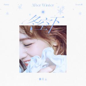 冬空下-赖美云