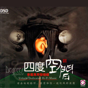 蓝眼泪原唱是杨蔓,由英子翻唱(播放:10)