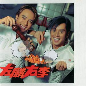 爱与痛的边缘(热度:18)由张青萍翻唱,原唱歌手谭咏麟