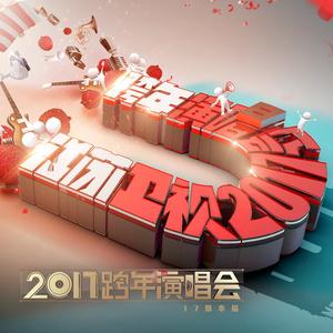 成全(Live)(热度:632)由麦翻唱,原唱歌手林宥嘉