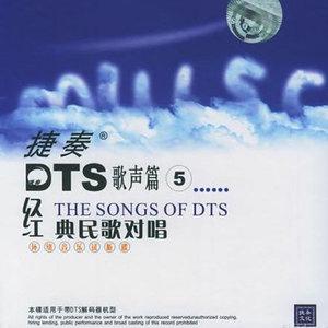 我爱你塞北的雪(热度:93)由斐翻唱,原唱歌手华语群星