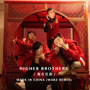 Made In China (Warz Remix)