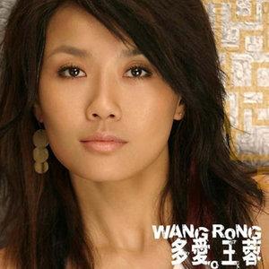 爸爸妈妈(热度:34)由雪儿翻唱,原唱歌手王蓉