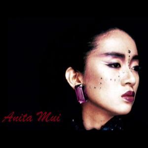 风的季节(热度:65)由Ayuan。翻唱,原唱歌手梅艳芳