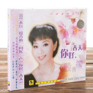 我爱你,中国原唱是殷秀梅,由爱上二胡源翻唱(试听次数:69)