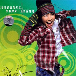 蝴蝶泉边(热度:38)由宝贝翻唱,原唱歌手黄雅莉