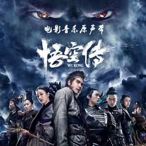 紫(热度:124)由王菲菲翻唱,原唱歌手蔡健雅